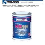 "L980 (1kg) WR-959 和光ケミカル(WAKO""S)"