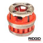 RIDGID 92585 12R 1/2 ダイヘッドコンプリート BSPT