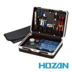 HOZAN ホーザン S-60-B 工具セット