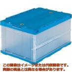 TRUSCO 薄型折りたたみコンテナ 40Lロックフタ付 透明 TRC40B TM