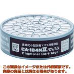 シゲマツ 防毒マスク吸収缶有機・酸性ガス用 CA104N2OVAG