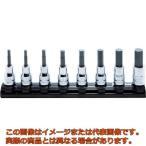 コーケン Z-EALヘックスビットソケットレールセット  8ヶ組 RS3010MZ8L50