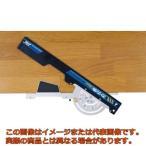 シンワ 丸ノコガイド定規フリーアングルNeo37cm 73166