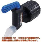 TRUSCO 樹脂製給油コック キューちゃん 口径40仕様 QC40B