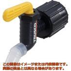TRUSCO 樹脂製給油コック キューちゃん 口径40仕様 QC40Y