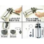 ベアリングセパレーター三爪 ブッシュリペア交換工具