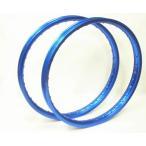 アルミリム 17インチ スーパーカブ用 ブルー
