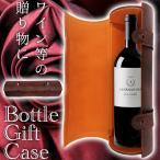 ワインボトルケース/ロールペーパーホルダー/ワインケース/クリスマスパーティーに