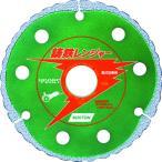 NORTON ダイヤモンドカッター 鋳鉄レンジャー125x2.2x22 (1枚) 品番:221005-70001