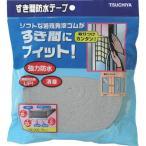 槌屋 すき間防水テープ グレー 10mm×30mm×2m (1巻) 品番:SBE-005