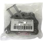 カタヤマ フィットリンク 60−80L(JL付) (1本) 品番:FT60-80J