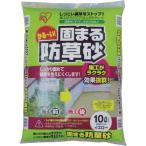 IRIS 固まる防草砂 10L イエロー (1個) 品番:10L-YE