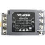 TDKラムダ ノイズフィルタ RSEN DINレール取付対応 250V 10A (1個) 品番:RSEN-2010D