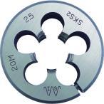 IS ダイス 50径 M22X1.5 (1個) 品番:IS-RD-50-M22X1.5
