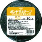コニシ 建築用ブチルゴム系防水テープ VF414Z−50 50mm×20m (1巻) 品番:05247