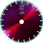 モトユキ グローバルソー コンクリート用ダイヤモンドカッター (1枚) 品番:AGFC-10