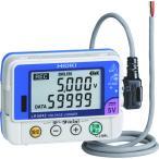 HIOKI 電圧ロガー (1台) 品番:LR5042