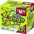 IRIS ぽかぽか家族 貼るレギュラー 30P (1個) 品番:PKN-30HR