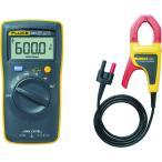 FLUKE ポケットサイズ・マルチメーター101 i400E電流クランプ付キット (1台) 品番:101/I400E