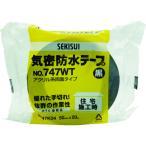 積水 気密防水テープ No747 50x20 (1巻) 品番:W747K04