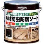 アサヒペン 木材防虫防腐ソート2.5L ブラウン 530912