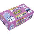 在庫あり エステー NO.991 ニトリル使い切り手袋 L ブルー (粉なし) 100枚入 ニトリル手袋 使い捨て手袋 感染対策 ウイルス対策