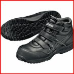 アシックス(ASICS)安全靴(作業用靴)ウインジョブ FIS53S ブラック