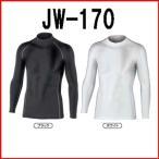 おたふく手袋 BTパワーストレッチハイネックシャツ JW-170