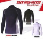おたふく手袋 接触冷感シャツ 冷感・消臭 パワーストレッチ 長袖ハイネックシャツ JW-625 インナーウェア(下着)