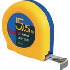 KDS フリー16巾5.5m KF16-55 KF1655