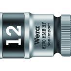 Wera 8790 HMB HFソケット 3/8 12.0mm 003746