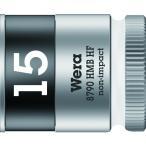 Wera 8790 HMB HFソケット 3/8 15.0mm 003749