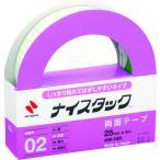 ニチバン 両面テープ ナイスタックしっかり貼れて剥がしやすいタイプNW−H25 25mmX9m NW-H25