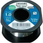 HOZAN 鉛フリーハンダ 1.0mm/100g HS-304 HS304