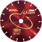 エビ ダイヤモンドカッター レーザー (乾式) 鋳鉄管・コンクリート用 300mm SLT305