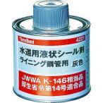 スリーボンド 配管用シール剤 合成樹脂系 上水・給湯用 TB4221 500g 灰色 TB4221