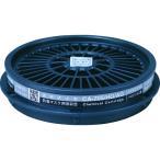 シゲマツ 防毒マスク吸収缶 ハロゲンガス酸性ガス用 CA-705/HG/AG
