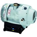 【お取り寄せ商品】 エドワーズ スクロールポンプXDS35i 単相100V A73001983