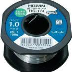 HOZAN 鉛フリーハンダ 100g HS-374