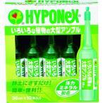 ハイポネックス 植物活性剤 アンプルいろいろな植物用 H017926≪代引不可≫