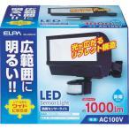 ELPA LEDセンサーライト 使用電球20W ESL-W2001AC