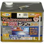 油性超耐久シリコンアクリルトタン用 6kg (黒) ≪お取寄商品≫