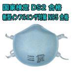 興研(コーケン) ハイラック350 (1梱包10枚)