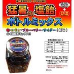 【平日午前中のご注文は当日発送いたします】 キタムラ産業 猛暑de塩飴 ボトルミックス
