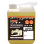トラスコ中山(株) TRUSCO ミシンオイル1L TOM1N 1本入 (コード3909760)