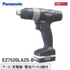 パナソニック(Panasonic) 充電 マルチインパクトドライバー(黒) EZ7520LA2S-B