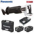 Panasonic(パナソニック) 充電レシプロソー 18V 5.0Ah EZ45A1LJ2G-H
