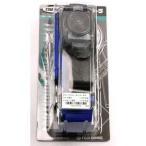 藤井電工 ツヨロン リトラ安全帯RN-590-BL4-BP ツヨロン (ブルー) *