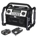 パナソニック(Panasonic) 工事用 充電ラジオ&ワイヤレススピーカー デュアル14.4V/18V 【14.4V電池パック・充電器 限定セットモデル】 EZ37A2+EZ9L45ST