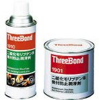 スリーボンド 焼付防止潤滑剤スプレー420 TB1910